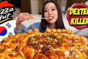 【海外の反応】韓国人がピザの起源は韓国だと主張しているんだが…⇒「全ての文化の起源はコリアにある」