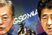 韓国人「米国が最高レベルで韓国に不満を表明」GSOMIA破棄決定に異例に強い不満「韓国に失望した」 韓国の反応