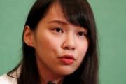 韓国人「日本で香港民主化の主役アグネス·チョウ氏が爆発的な人気!その理由がこちら‥」 韓国の反応