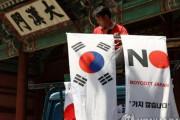 韓国人「反日国産化が絶対に無理な理由」