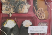 オーストラリア人「隔離中に日本の弁当を配達してもらったぜ」(海外の反応)