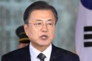 【韓国の反応】文大統領「対話シグナル」外交部「疎通はもう日本の役割」との意志表明…韓国の反応「責任転嫁。韓国人は文大統領を支持しない。韓日両国親しくなりましょう!」