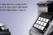 韓国人「韓国の会社で、かなり普通に使っている日本のものを見てみよう」