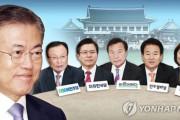 文大統領と与野党5党代表が共同声明「日本の輸出規制は不当な経済報復…直ちに撤回せよ」=韓国の反応