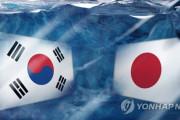 日本と韓国では階級が違う!誰が見ても韓国が負ける!日本を相手に経済で勝負したら打撃を与えられるでしょうか?韓国の反応