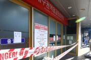 【ブーメラン】韓国人「日本と違って防疫に成功した!w」→コロナ感染者が一日で15人急増=韓国の反応