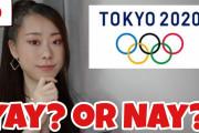 海外「これは同感!」日本人女性の語る「オリンピックに対する率直な感想」に反響