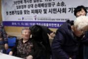 【韓国の反応】「30年間大使館前で叫んだのに!日本は何もしてくれなかった!」