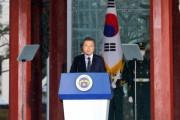 【悲報】文大統領、特大ブーメランが突き刺さってしまう=韓国の反応