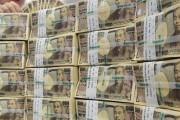 韓国人「日本の海外資産が1000兆円超え!日本は絶対に滅びません、日本が亡びれば世界が亡びます」 韓国の反応