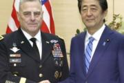 【韓国の反応】びくともしない日本、GSOMIA延長せまるアメリカ…GSOMIAはどうなるのか?