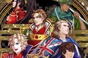 """英BBC「日本がオリンピック参加国の国旗を""""侍""""に擬人化、世界各国で大きな人気を得ている」"""