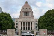 韓国人「日本のコロナ緊急対策、スケールが違いすぎる・・・」