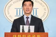 韓国政権与党「同盟に対する礼儀を備えよ」米統合参謀本部議長を批判=韓国の反応