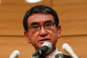 【韓国の反応】新日本首相の選好度1位、河野…父は「河野談話」主人公