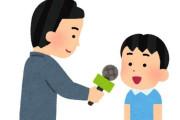 韓国人「日本の番組で中国人の子供が武漢肺炎について正直に話してしまった結果・・・」