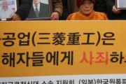 【韓国の反応】日本「韓国内の日本企業資産を現金化、韓日関係は深刻になるだろう。」韓国の反応「歴史歪曲および独島挑発の時からすでに韓日関係は破綻した。」