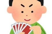 海外「ありがとう日本!」米政府の暴走を食い止める日本の存在に米国人が感動