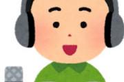 海外「夢が叶った!」日本のキャラに抜擢された米大物俳優が大喜び中