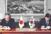 最悪の日韓関係の中でもジーソミア稼働していた…北のミサイル発射を受けて日本が情報を要求、それに応じた韓国=韓国の反応