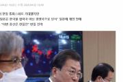 韓国政府「日本は韓国を経済面で競争国と認識している」→韓国人「なんか言い出したwwwwww」=韓国の反応