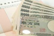 韓国人「日本の銀行の近況をご覧ください・・・・・」