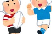 海外「ラグビー好きだった!」日本の勝利を称える超大物セレブに海外がびっくり仰天