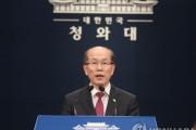 【速報】韓国政府、GSOMIA終了の効力を停止するのと同時に、WTO提訴も停止させる-韓国の反応