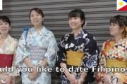 フィリピン人「日本人と付き合いたい!」「でも言葉の壁が…」フィリピンのイメージは?フィリピン人と付き合いたい?日本人の若者へのインタビューに注目!