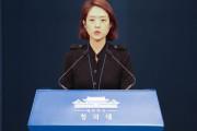 朝鮮日報の強制徴用結論報道に青瓦台「歪曲報道」と非難、 朝鮮日報「慰安婦は請求権から除外されたが徴用は含まれていた」と再反論=韓国の反応