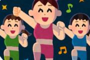 海外「マジ名曲!」日本のあの曲が7億再生を突破して海外が大騒ぎ