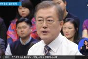 文大統領「GSOMIA終了の原因は日本側にある、破棄で損をするのは日本であり、我々は防波堤」-韓国の反応