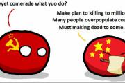 【中国】コミーは数百万人殺すよ【ポーランドボール】