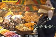 韓国人「韓国人を日本人と勘違いした外国人の対処方法がマジでヤバイ‥」 韓国の反応