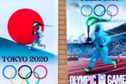 海外「韓国は哀れ」東京五輪を揶揄するポスターに海外もウンザリ(海外の反応)
