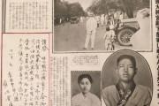 韓国紙「日王に短刀を投げつけた青年 趙明河の直筆発見」