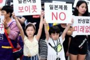 日本不買運動の裏で大打撃を受けている韓国人事業者たち=韓国メディア