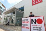 韓国人「韓国の不買運動がユニクロの株価に与えた影響を見てみよう」