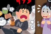 外国人「日本でニートが問題になってる?在宅ワークすればいいじゃん(笑)」