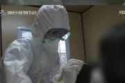 【画像あり】韓国人「日本VS韓国!日本と韓国のコロナウイルス診断検査方法を比較した結果‥日本の水準に韓国ネチズンも驚愕!」 韓国の反応