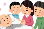 海外「当然のことです!」亡くなった日本人医師に対するアフガニスタン最大の敬意に海外がびっくり仰天