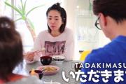 日本人のwifeが欲しい!「東京の日本人妻の日常」に対する海外の反応