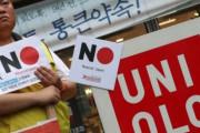 韓国企業を苦しめる日本不買運動、再燃の兆しに流通業界緊張…「コロナ渦でやられたら再起不能になる」=韓国の反応