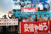 韓国人「韓国の青年が日本で就職出来なくなる!」安倍首相「韓国の学生が困るだろうね‥」韓国政府が日本就業博覧会を再検討 韓国の反応