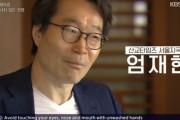 韓国人「韓国はフッ化水素の完全な国産化は出来て居ない」韓国の半導体国産化に対して冷静に見つめなければならない理由がこちら‥ 韓国の反応