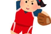 海外「日本は強かった!」東京五輪、日本が宿敵米国を圧倒、金メダルに米国人も大騒ぎ
