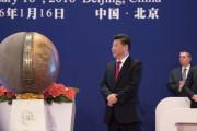 韓国人「韓国も加盟国ですよね?」AIIBのその後がヤバイ事に‥発足5年目に負債の罠!加盟国が借金地獄に‥ 韓国の反応