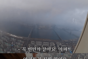 外国人「あれはスラム街?」ソウルの高級マンション街を見た外国人の一言が強烈=韓国の反応