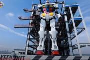 【韓国の反応】日本に「動く超大型ガンダム」登場…高さ18m、重さ25t…韓国人「こいつら、栄養価もなく使い道もないものよく作るよな。」