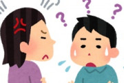 海外「日本が正しい!」日本の在日コリアン問題の真実に海外がびっくり仰天